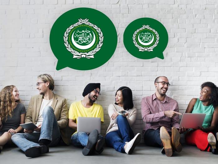 Menschen, die Arabisch lernen