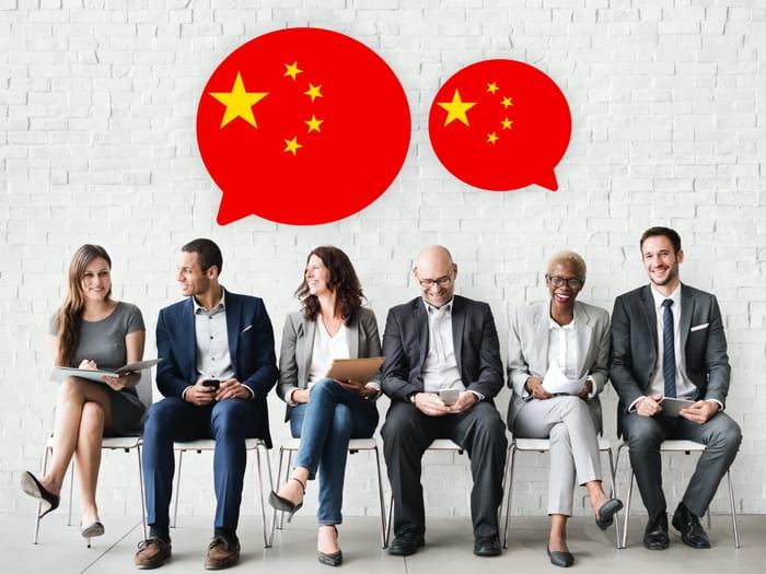 Çevrimiçi Çince öğrenin