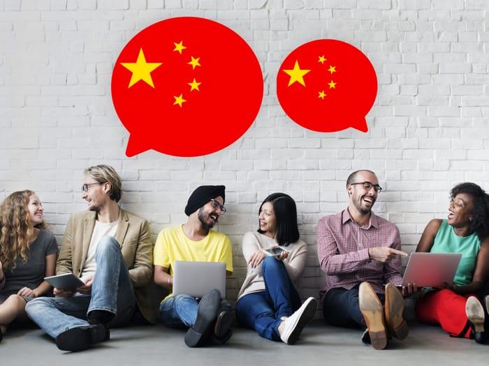 אנשים לומדים סינית