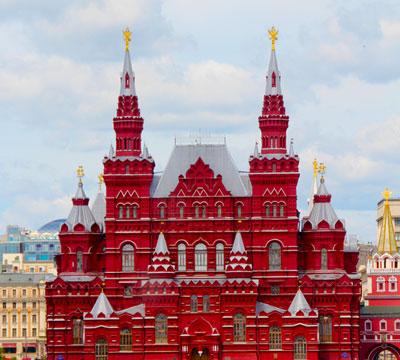 Impara il russo online per visitare il Cremlino di Mosca, Russia.
