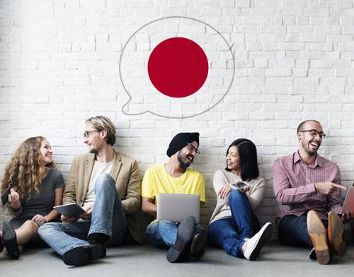 Jak szybko i bezpłatnie nauczyć się japońskiego online