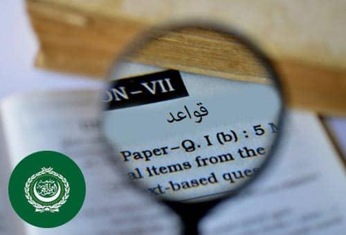 Migliora online la tua grammatica araba con le regole grammaticali arabe di Mondly