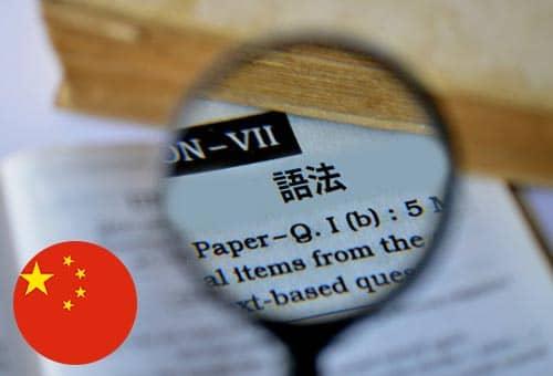 Migliora online la tua grammatica cinese con le regole grammaticali cinesi di Mondly
