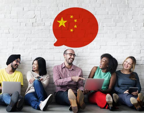 Cursos de chino online y lecciones de chino gratis de Mondly
