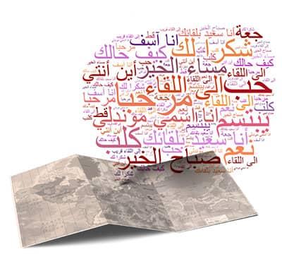 Imagen que muestra las frases y oraciones en árabe que puedes aprender con Mondly