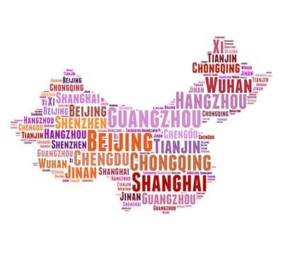Imagen que muestra las palabras chinas que puedes aprender con Mondly