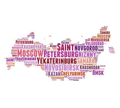 Imagen que muestra las palabras rusas que puedes aprender con Mondly