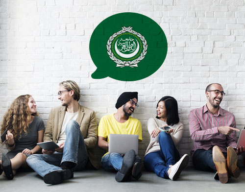 Image showing people learning Arabic