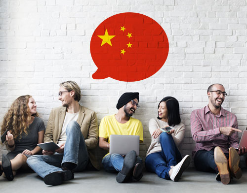 Image showing people learning Chinese