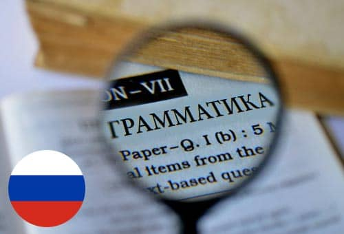 Image showing how you can improve your Russian grammar online with Mondly